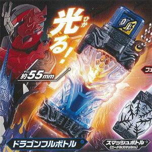 仮面ライダービルドライトアップフルボトルキーチェーン023:ドラゴンフルボトルバンダイガチャポンガチャガチャガシャポン