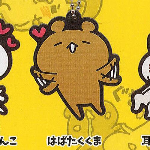 產品詳細資料,日本Yahoo代標|日本代購|日本批發-ibuy99|興趣、愛好|收藏|噠|愛しすぎて大好きすぎる。 ラバー マスコット 4:はばたくくま Qualia ガチャポン ガチャガ…