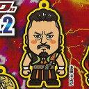新日本プロレスリング ラバーストラップ vol.2 2:後藤 洋央紀 ブシロード ガチャポン ガチャガチャ ガシャポン