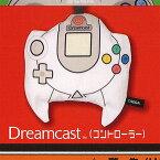 セガ ハードゲーム機が ポーチ になっちゃったよ 2:Dreamcast(コントローラー) アイピーフォー ガチャポン ガチャガチャ ガシャポン