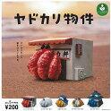 パンダの穴ヤドカリ物件全5種セットタカラトミーアーツガチャポンガチャガチャガシャポン