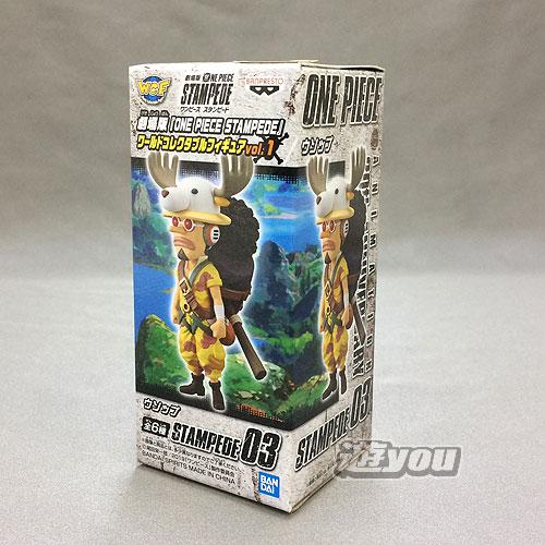 コレクション, フィギュア  ONE PIECE STAMPEDE vol.1 3STAMPEDE03