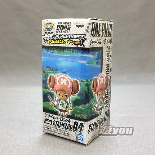 コレクション, フィギュア  ONE PIECE STAMPEDE vol.1 4STAMPEDE04