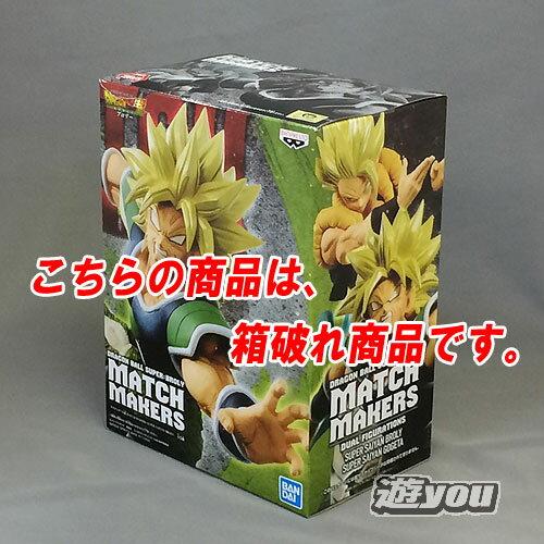 コレクション, フィギュア  MATCH MAKERS SUPER SAIYAN BROLY() 1
