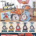 ミニ キッチン スケール クロック 2 全5種セット J.DREAM ミニチュア ガチャポン ガチャガチャ ガシャポン