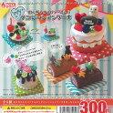 組み換え自由ケース入りMYデコレーションケーキ全5種セット12月予約トイズスピリッツ食品ミニチュアガチャポンガチャガチャガシャポン
