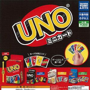 UNOミニカードコレクション全4種セット6月予約タカラトミーアーツガチャポンガチャガチャガシャポン