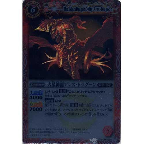 トレーディングカード・テレカ, トレーディングカード  BS10-008 1 BS10 241210 P36