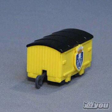 カプセルプラレール きかんしゃトーマス 279:貨車(黄色) タカラトミーアーツ ガチャポン ガチャガチャ ガシャポン
