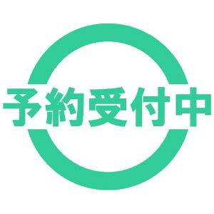 オリジナルデザインコンパクト第2弾が登場!!【5000円以上お買い上げで送料無料】プリキュアオー...