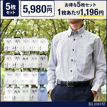 長袖 ワイシャツ メンズ 大きいサイズ 5枚セット 2018年秋冬新作 当店オリジナル S M L LL 3L 4L 5L 6L 白 メンズ 形態安定 ボタンダウン BIG 福袋 5枚組【1枚あたり税別1,196円 】