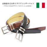 イタリアンレザー 牛革ベルト Wメタル ウエスト110cmまで可能 黒・茶