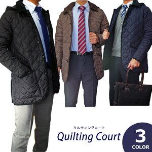 送料無料 コートメンズ 暖かい 軽い キルティングコート メンズ 脱着式フード 軽量中綿 保温素材
