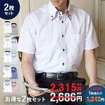 BLOOMオリジナルワイシャツメンズおしゃれ半袖ワイシャツクールビズ形態安定S/M/L/LL