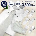人気のシルバーグレーのネクタイ&チーフセットがお買い得!生地、縫製全て日本製