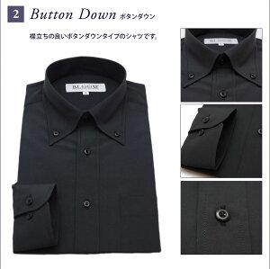 ワイシャツ長袖Yシャツ黒スリムドゥエボットーニボタンダウン2タイプ