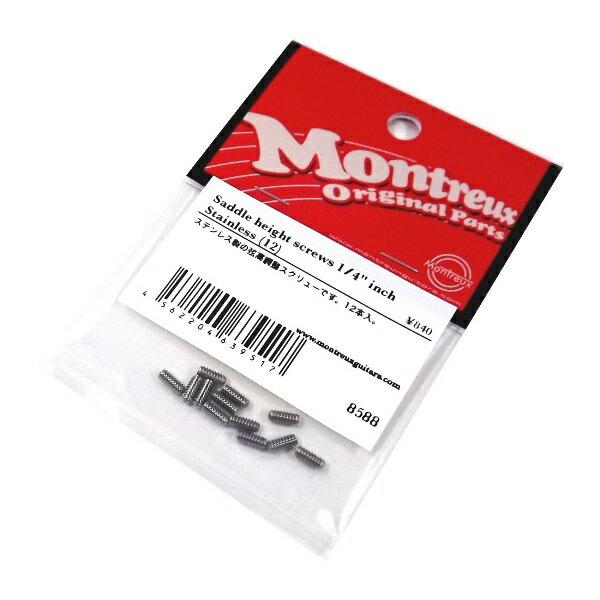 ギター用アクセサリー・パーツ, ブリッジ  Montreux Saddle height screws 14 inch Stainless (12) ar1
