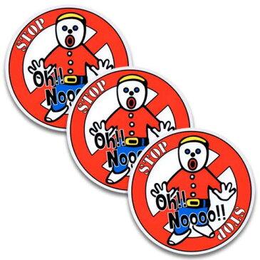 [メール便送料無料] ステッカー 3枚 セット / Mr bill ミスタービル アメリカン雑貨