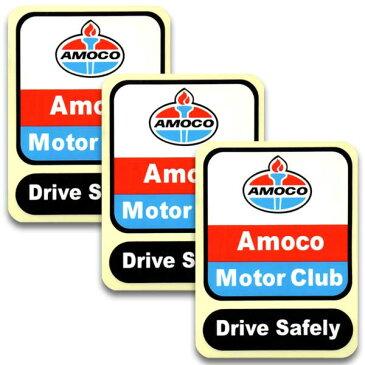 [メール便送料無料] ステッカー 3枚 セット / AMOCO Drive Safety アモコ アメリカン雑貨
