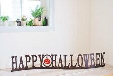 限定アントステラ・Halloweenハロウィン・ウェーブデコレーションサイ