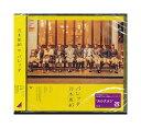 楽天乃木坂46グッズ未開封新品CD「 乃木坂46 / バレッタ 」通常盤