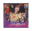 【中古】CD「 宝塚・実況 / ノバ・ボサ・ノバ −盗まれたカルナバル− 」月組 真琴つばさ