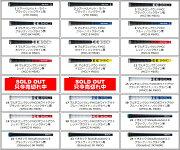 イオンスポーツ_GIGA_HS797_ユーティリティ_EONSPORTS_GIGA_HS797_UTILITY_KBS_TOUR_V