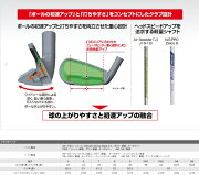 ブリヂストン_JGR_HYBRID_FORGED_アイアン_BRIDGESTONE_JGR_HYBRID_FORGED_IRON
