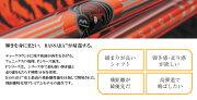 三菱レイヨン_バサラ_BASSARA_P_33/43/53_Series_ドライバーシャフト_[リシャフト対応]