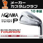 本間ゴルフ_ホンマ_ツアーワールド_TW727P_アイアン_HONMA_TOUR_WORLD_TW727P_IRON