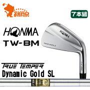 本間ゴルフ_ホンマ_ツアーワールド_TW-BM_アイアン_HONMA_TOUR_WORLD_TW-BM_IRON_ダイナミックゴールド_CPT_Dynamic_Gold_CPT