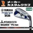 ヤマハ 2017年 インプレス UD+2 アイアンYAMAHA inpres UD+2 IRON 6本組BASSARA FS iron カーボンシャフトメーカーカスタム 日本正規品
