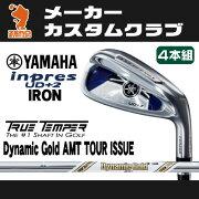 ヤマハ_2017年_インプレス_UD+2_アイアン_YAMAHA_inpres_UD+2_IRON_Dynamic_Gold_AMT_TOUR_ISSUE