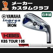 ヤマハ_2017年_インプレス_UD+2_アイアン_YAMAHA_inpres_UD+2_IRON_KBS_TOUR_105