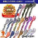 《あす楽》AZROF アズロフ 15AZ-CC01 ソフトクラブケース バッグ ショルダーストラップ付 全20色