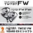 本間ゴルフ ホンマ ツアーワールド TW737 FW フェアウェイウッド VIZARD EX-C カーボンシャフト ゴルフクラブ
