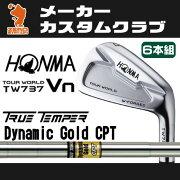 本間ゴルフ_ホンマ_ツアーワールド_TW737Vn_アイアン_HONMA_TOUR_WORLD_TW737Vn_IRON_ダイナミックゴールド_スーパーライト_Dynamic_Gold_SL