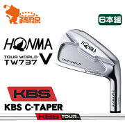 本間ゴルフ_ホンマ_ツアーワールド_TW737V_アイアン_HONMA_TOUR_WORLD_TW737V_IRON_KBS_TOUR_C-Taper