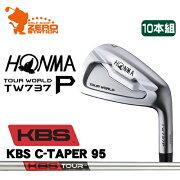 本間ゴルフ_ホンマ_ツアーワールド_TW737P_アイアン_HONMA_TOUR_WORLD_TW727Vn_IRON_KBS_TOUR_C-Taper95