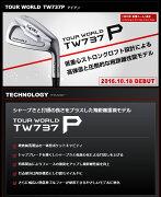本間ゴルフ_ホンマ_ツアーワールド_TW737P_アイアン_HONMA_TOUR_WORLD_TW727Vn_IRON_KBS_TOUR_90