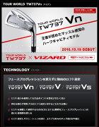 本間ゴルフ_ホンマ_ツアーワールド_TW737Vn_アイアン_HONMA_TOUR_WORLD_TW737Vn_IRON_KBS_TOUR_V