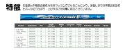 マスターズ_アストロツアーVF-213_フェアウェイウッド_MASTERS_ASTRO_TOUR_VF-213_FAIRWAYWOOD_NSPRO_Regio_Formula_B