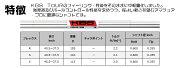 ブリヂストン_TOUR_B_X-CBP_アイアン_BRIDGESTONE_TOUR_B_X-CBP_IRON_KBS_TOUR_105