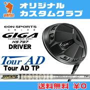 イオンスポーツ_GIGA_HS797_ドライバー_EONSPORTS_GIGA_HS797_DRIVER_TourAD_TP-SERIES