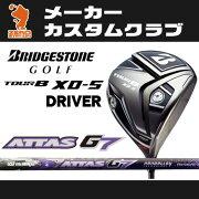 ブリヂストン_TOUR_B_XD-5_ドライバー_BRIDGESTONE_TOUR_B_XD-5_DRIVER_アッタス_ジーセブン_ATTAS_G7