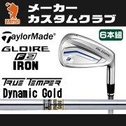 テーラーメイド_グローレ_F_2017_アイアン_Taylor_Made_GLOIRE_F_2017_IRON_ダイナミックゴールド_Dynamic_Gold