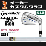 テーラーメイド_グローレ_F_2017_アイアン_Taylor_Made_GLOIRE_F_2017_IRON_TURE_TEMPER_GS85