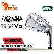 本間ゴルフ_ホンマ_ツアーワールド_TW737Vs_アイアン_HONMA_TOUR_WORLD_TW737Vs_IRON_KBS_TOUR_C-Taper95