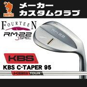 フォーティーン_RM-22_J.SPEC_ウェッジ_FOURTEEN_RM-22_J.SPEC_WEDGE_KBS_TOUR_C-Taper95