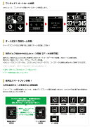 Yupiteru_Golf_ユピテル_YG-WatchA_GPSナビ_ウォッチ型_ゴルフナビ_2017年モデル